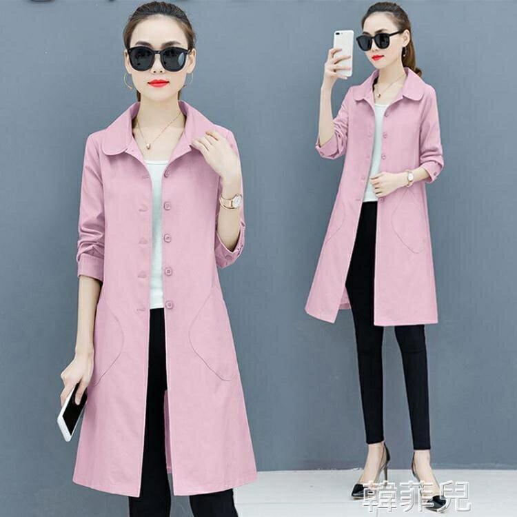 【免運】風衣外套 中長小個子風衣女春秋季新款韓版寬鬆高端大氣質流行紅色外套 韓菲兒