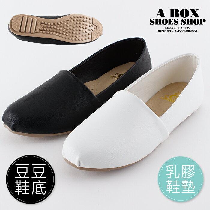 【KT5177】(大尺碼25.5-27)豆豆鞋 圓頭包鞋 懶人鞋 舒適柔軟乳膠鞋墊 MIT台灣製 2色