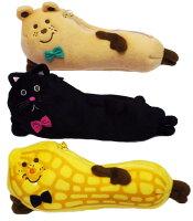 愚人節 KUSO療癒整人玩具周邊商品推薦[療癒系]懶懶好朋友筆袋