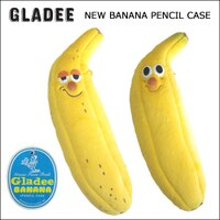 愚人節 KUSO療癒整人玩具周邊商品推薦[香蕉控收集品]新鮮香蕉筆袋
