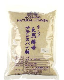 特價!(期限11月底)日本星野酵母天然酵母期特大包100克法國星野海渡