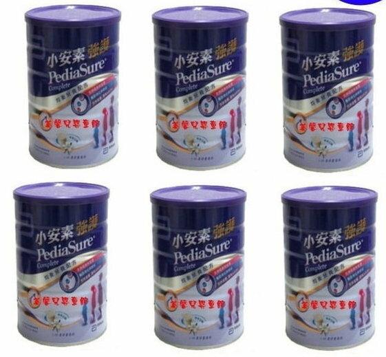 美馨兒:*美馨兒*亞培小安素強護均衡營養配方1600g(香草口味)X6罐6688元