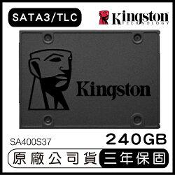 KINGSTON 金士頓 SSDNow A400 240GB 2.5吋 SATA3 固態硬碟 SA400S37 SSD
