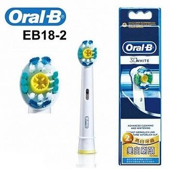【Oral-B】歐樂B 專業美白刷頭(2入)EB18-2