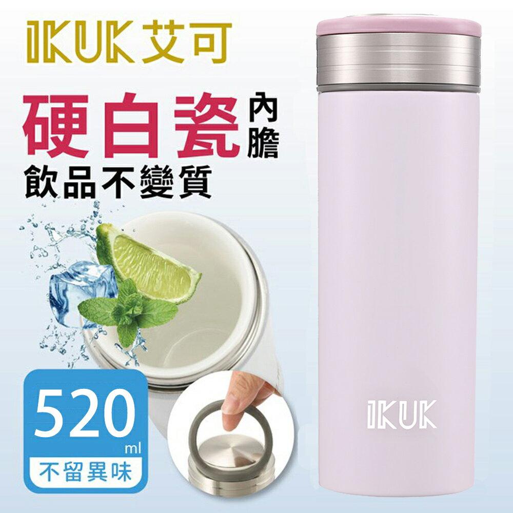 最便宜網路量販店 ☆加碼送保暖衣 IKUK艾可 真空雙層內陶瓷保溫杯大好提520ml 漾甜粉 IKHI-520PK