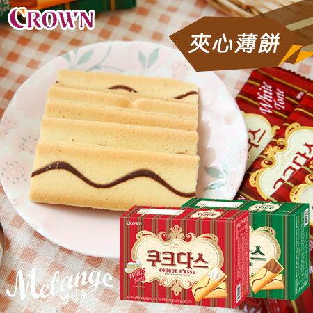 韓國CROWN夾心薄餅144g夾心餅乾餅乾夾心薄餅奶油咖啡【N600023】