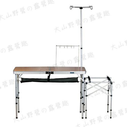 【露營趣】野樂 ARC-768 提箱式行動廚房 料理桌 戶外廚桌 摺疊桌 休閒桌