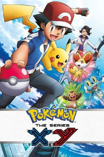 GB Eye XPE160255 Pokemon Xy Ash Ketchum & Pikachu Poster Print, 24 x 36