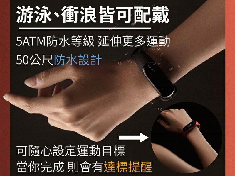 免運+送錶帶+24H出貨【小米手環3】小米手環3 小米手錶 小米手環3代 智慧手環 智慧手錶 小米【AB128】 6