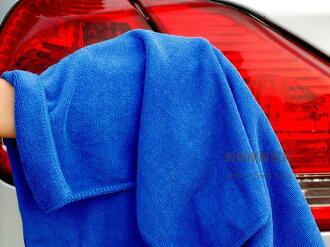 約翰家庭百貨》【CA070】超細纖維汽車擦車巾 洗車毛巾 超強吸水力 隨機出貨