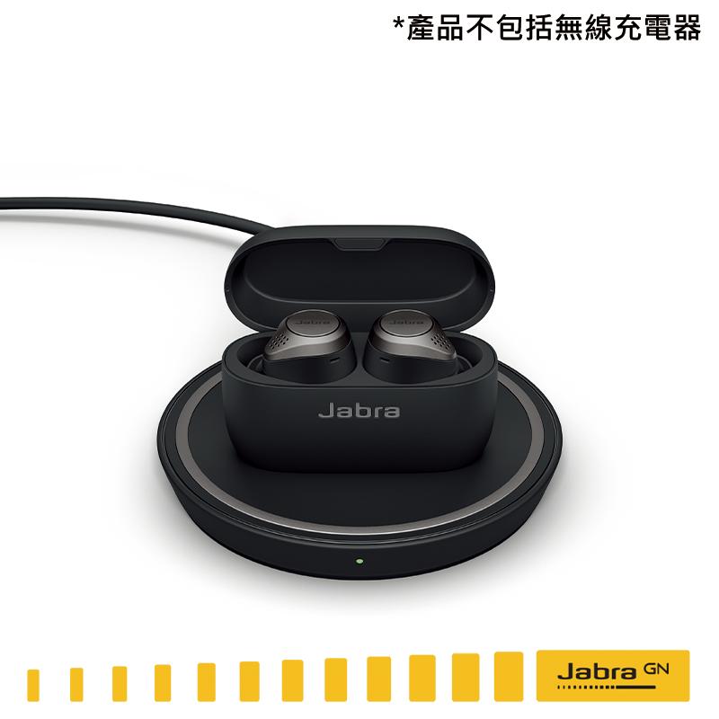 【Jabra】Elite 75t 真無線藍牙耳機 配備無線充電盒(鈦黑)