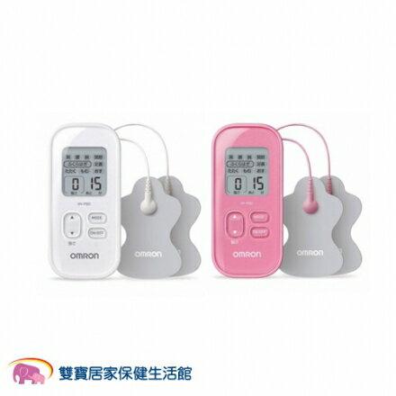 omron歐姆龍 低週波治療器 HV-F021 (附貼片) 低週波電療器 低周波