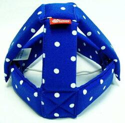 舒適牌 調整式幼兒安全帽