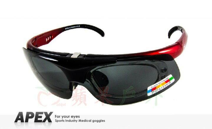 【【蘋果戶外】】APEX 976 黑紅 台製 polarized 抗UV400 寶麗來偏光鏡片 可掀式 運動型 太陽眼鏡 近視眼鏡 附內視鏡、原廠盒、擦拭布(袋)