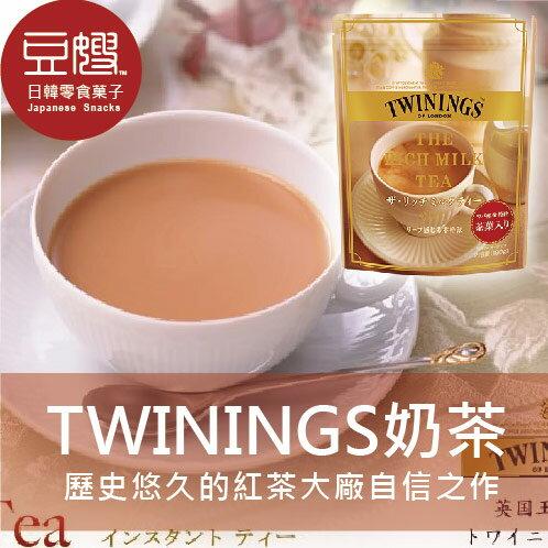 【豆嫂】日本沖泡 片岡TWININGS奶茶(190g)