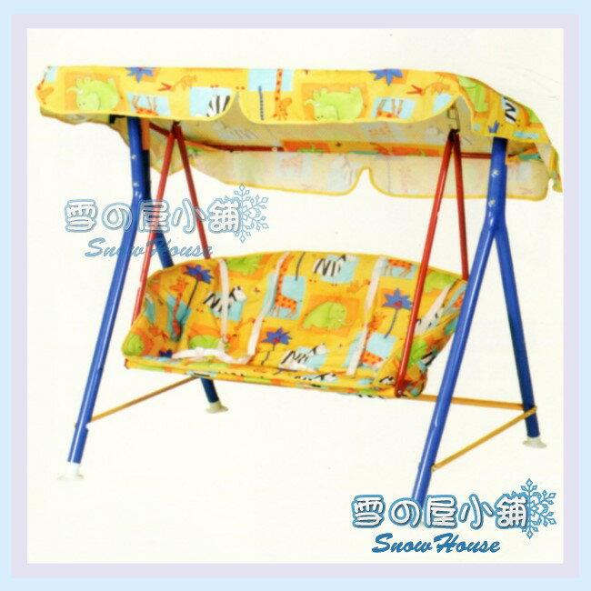 ╭☆雪之屋居家生活館☆╯AA990-04/P688-08兒童鞦韆( DIY自組)/兒童戶外休閒搖椅/雙人鞦韆