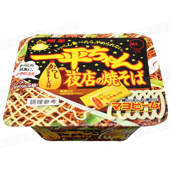 明星一平夜店炒麵-醬味(135g)