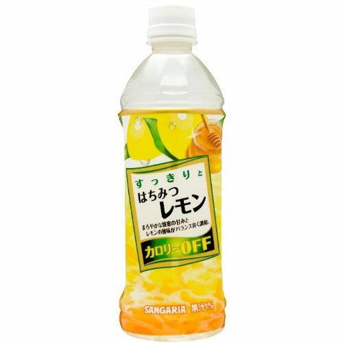 清爽蜂蜜檸檬飲料-SANGARIA(500ml)