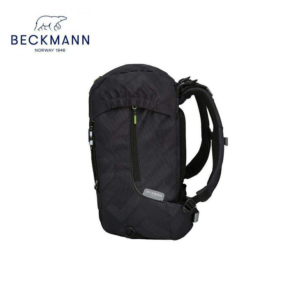 【Beckmann】挪威皇室兒童護脊書包 28L - 紳士黑