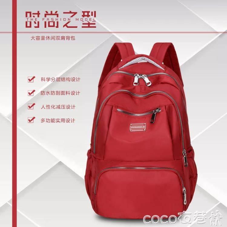 後背包女大學生簡約復古百搭大容量可愛ins少女心小清新旅行書包