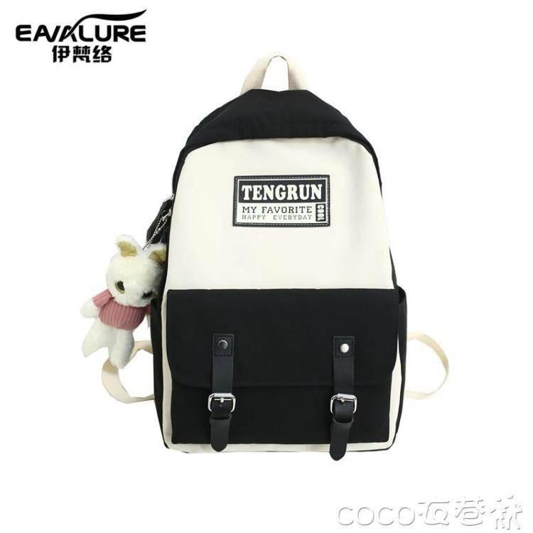 後背包初中生書包女2020新款大容量高中學生韓版校園百搭可愛簡約後背包