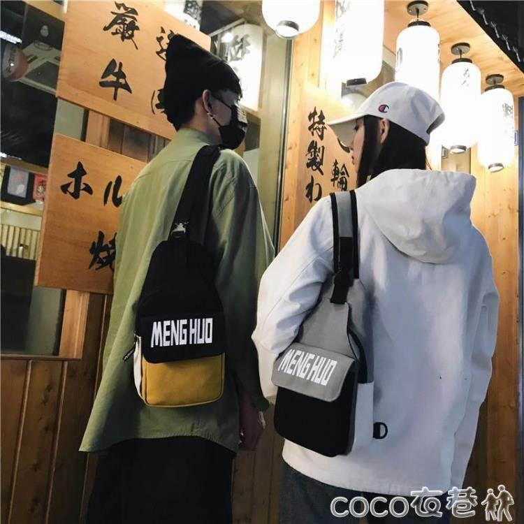 胸包男日系超火包斜背男蹦迪包女胸包帆布斜背包腰包學生側背