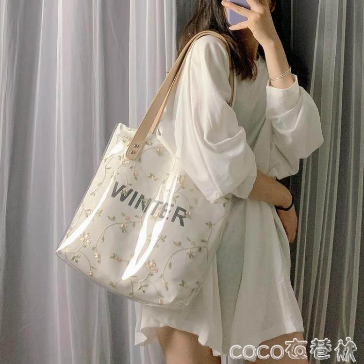 側背包手提包包女2020夏季新款潮韓版百搭側背包大容量托特包果凍透明包
