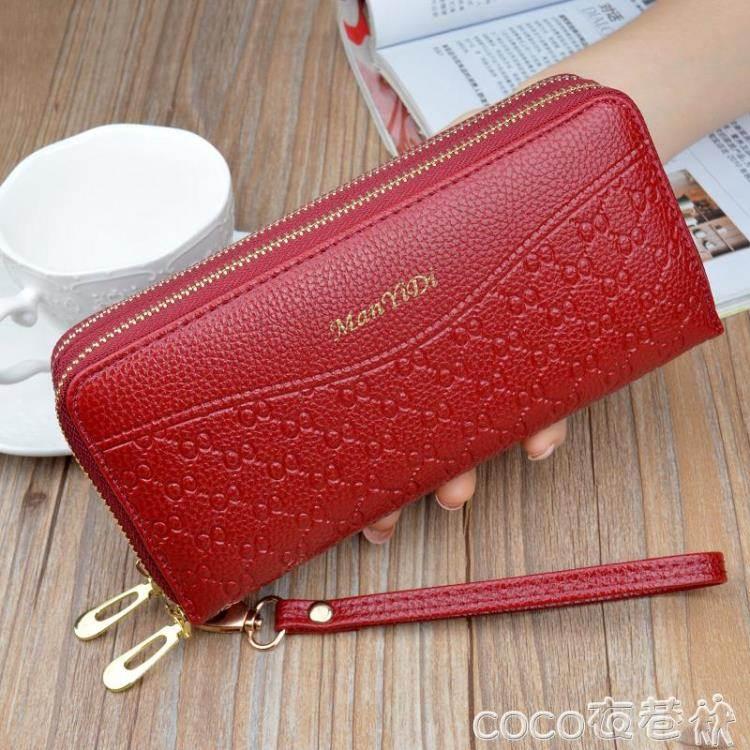 錢包女士錢包女長款多功能皮夾子新款時尚雙拉錬卡包手拿包錢夾潮