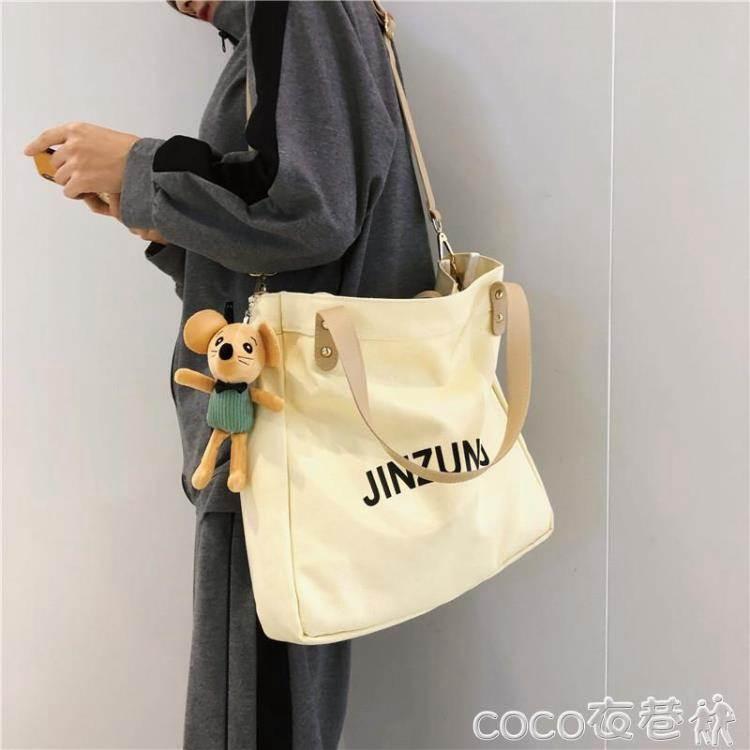 側背包ins帆布水桶包日系韓版側背包女高中大學生手提袋古著感斜背小包