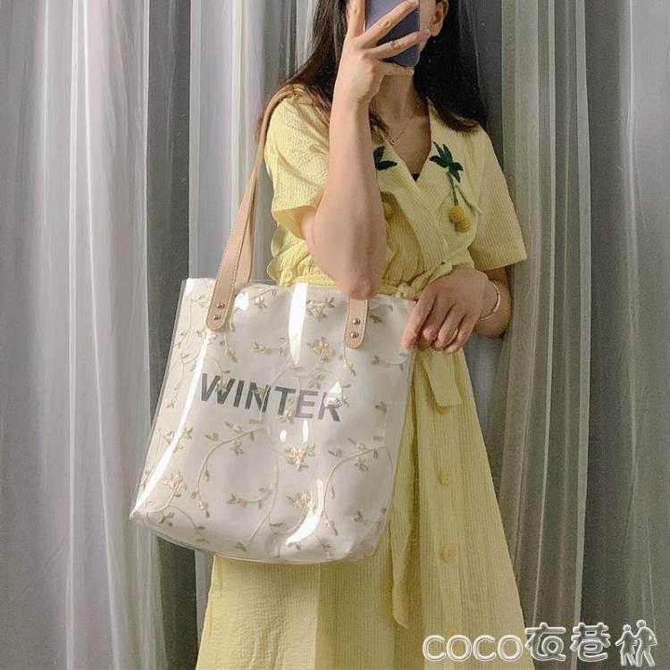 果凍包手提包包女2020夏季新款潮韓版百搭側背包大容量托特包果凍透明包