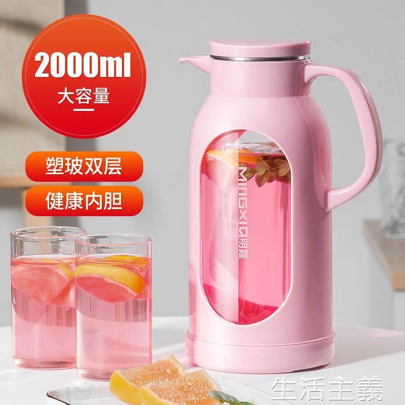 茶壺 冷水壺玻璃耐熱高溫防爆水瓶家用大容量涼白開水杯茶壺防摔涼水壺