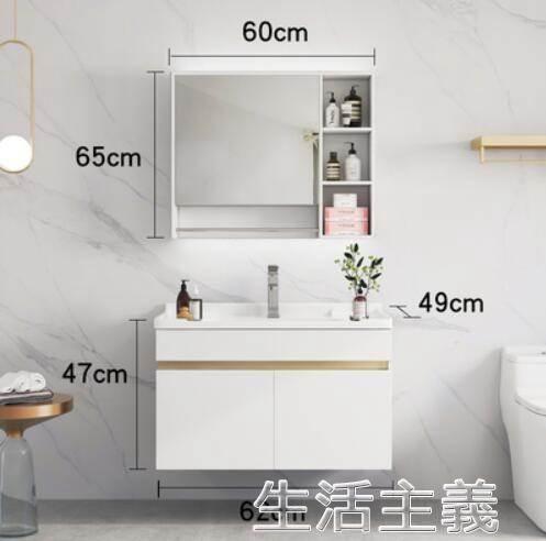 浴室櫃 北歐實木浴室櫃輕奢智慧鏡洗漱臺洗手洗臉盆櫃組合現代簡約衛浴櫃