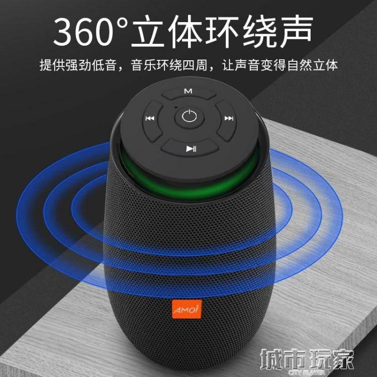 音響 夏新無線藍牙音箱小型音響低音炮家用便攜式雙喇叭大音量3D環繞音