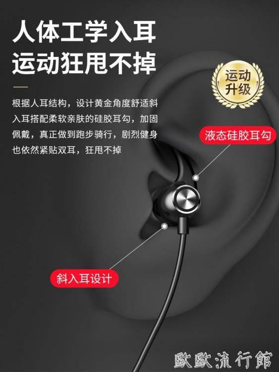 藍芽耳機 諾西W23藍芽耳機掛脖式無線雙耳運動跑步男女入耳塞超長待機降噪
