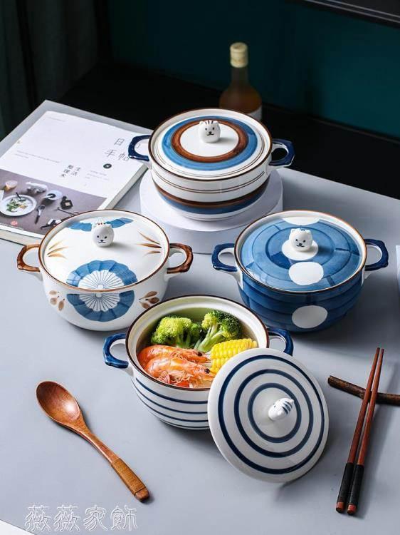 泡麵碗 泡面碗帶蓋陶瓷碗單個家用宿舍用學生日式創意泡面碗湯面碗沙拉碗