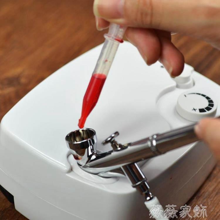 噴槍 面大師液體色素空氣噴槍翻糖蛋糕糖霜餅干液體色素上色機烘焙工具