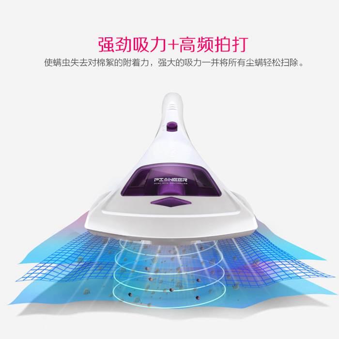 除螨儀家用床上殺菌吸塵器小型去螨蟲神器手持式紫外線除螨機