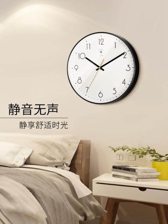 掛鐘北極星掛鐘客廳北歐鐘錶家用創意時鐘現代簡約大氣掛錶時尚石英鐘