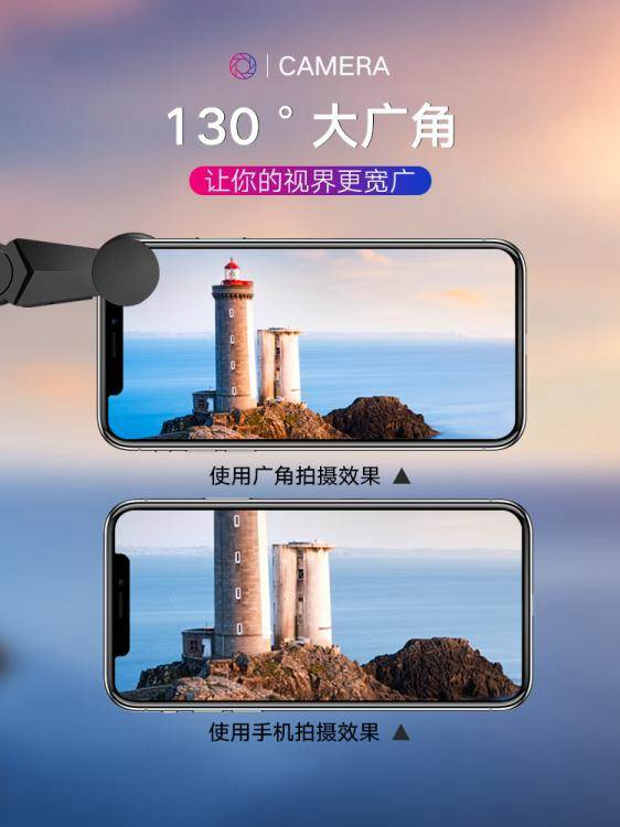 廣角鏡頭廣角手機鏡頭三合一套裝自拍補光燈安卓通用蘋果4k微距鏡頭手機