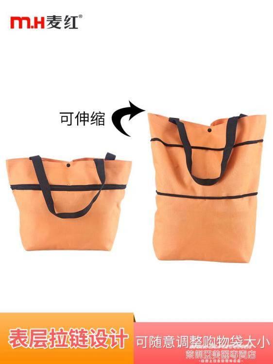 購物袋超市購物袋折疊便攜大號手提袋買菜包帶輪子拖輪袋子大容量環保袋