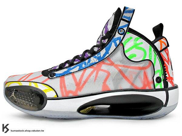 2020 史上最輕 限定販售 NIKE AIR JORDAN XXXIV 34 ZION PE WILLIAMSON COLORING BOOK 繪本 塗鴉 技安 胖虎 新一代 ECLIPSE PLATE 避震科技傳導 前、後 ZOOM 籃球鞋 AJ (DA1897-100) ! 0