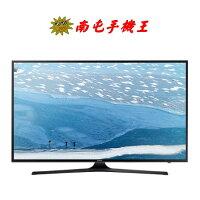 Samsung 三星到@南屯手機王@ SAMSUNG 55KU6000WXZW 55吋4K聯網顯示器 宅配免運費