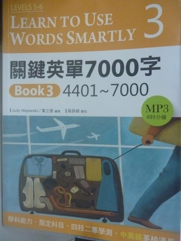 ~書寶 書T4/語言學習_QJB~關鍵英單7000字.Book 3~4401~7000_無