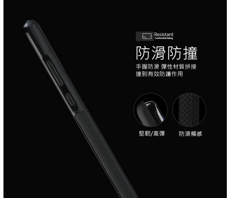 【DUX DUCIS】HUAWEI P20 POCARD 後卡殼 保護殼 全包覆式  手機殼