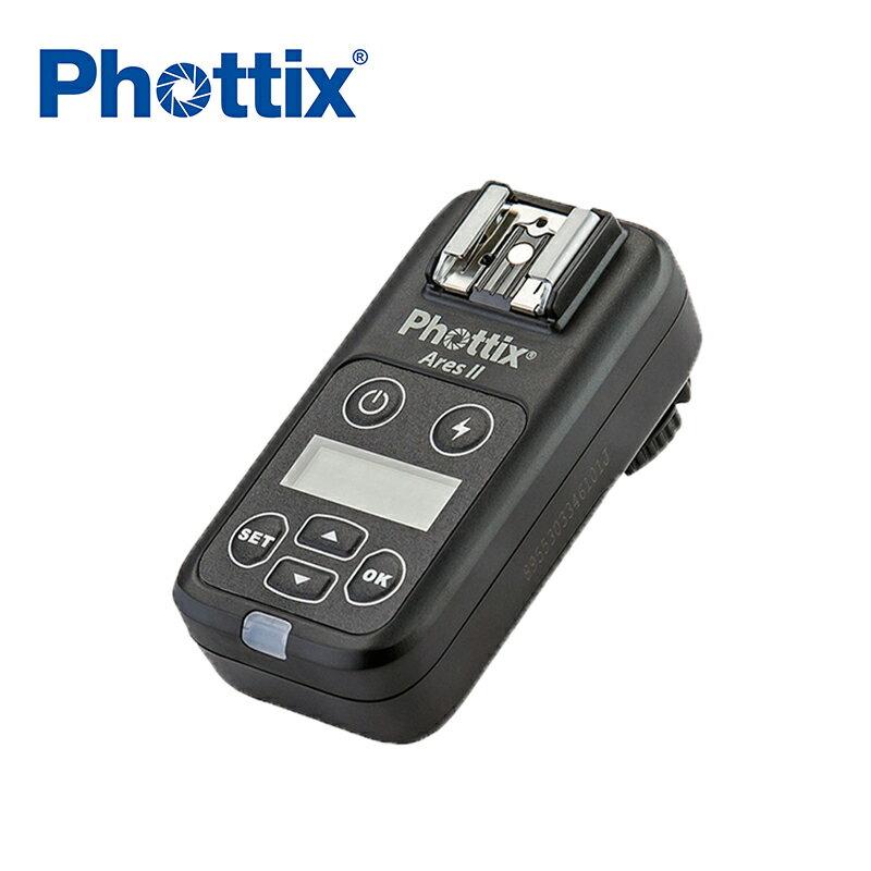 ◎相機專家◎ Phottix Ares II 無線閃燈接收器 單點觸發 新款 Strato可參考 公司貨