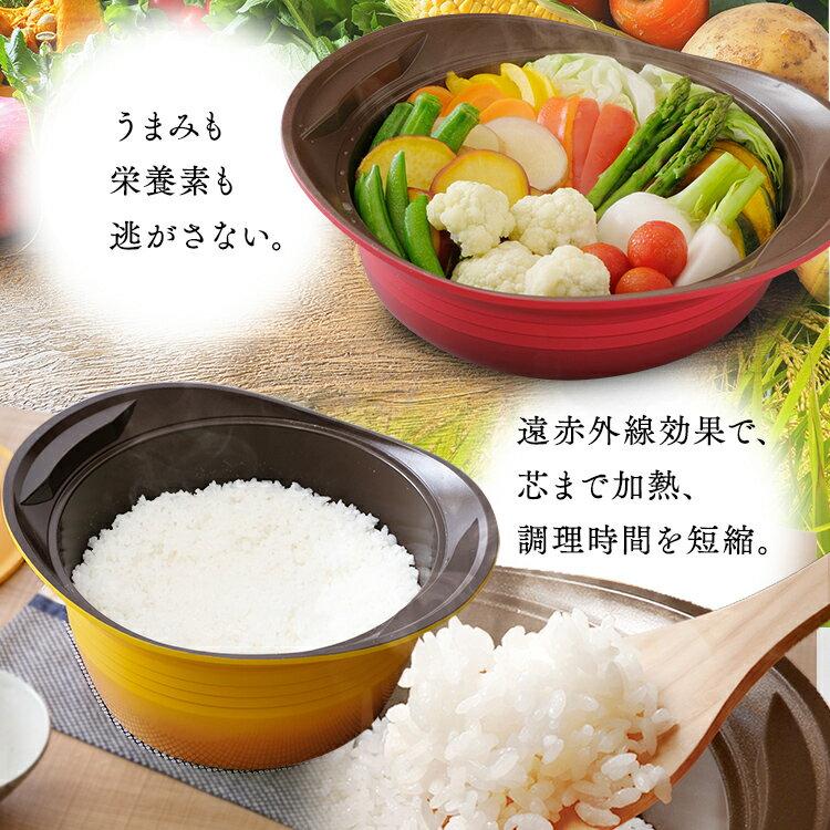 日本IRIS OHYAMA / KITCHEN CHEF無加水鍋 / IH對應 / -深型24cm  / MKS-P24D-日本必買  / 日本樂天代購(4700*2.1)。件件免運 3