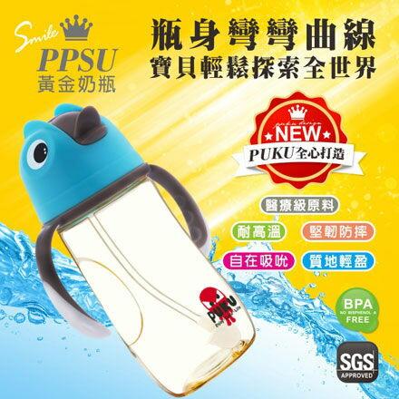 PUKU 藍色企鵝 PPSU 企鵝滑蓋學習水杯280ml-水色【悅兒園婦幼生活館】 5