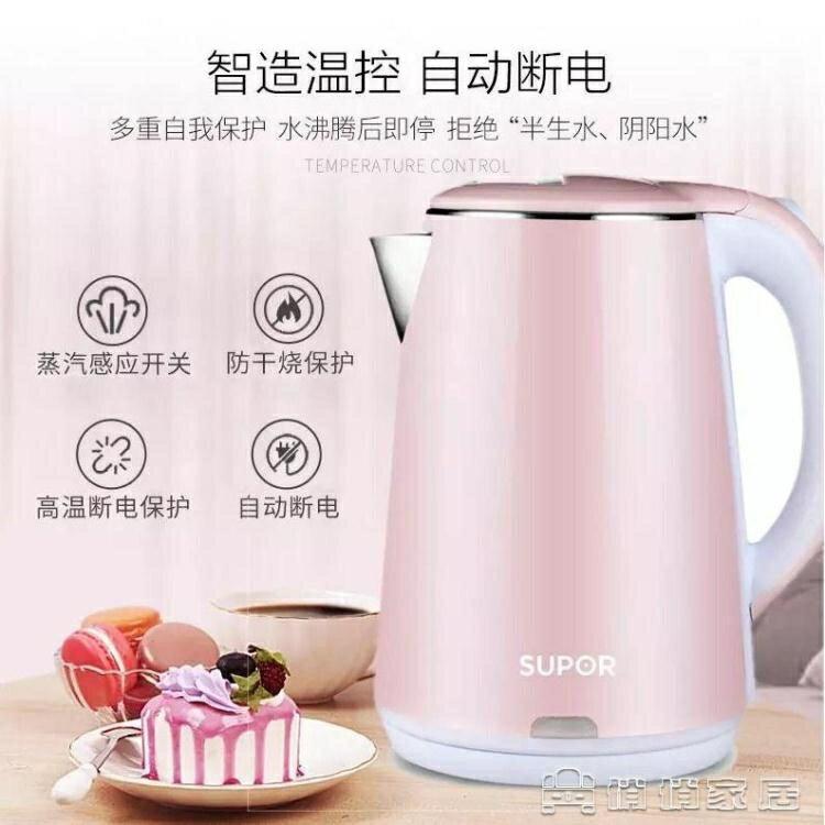 燒水壺 電熱水壺不銹鋼自動斷電水壺家用燒水壺大容量2.0LYYJ 交換禮物