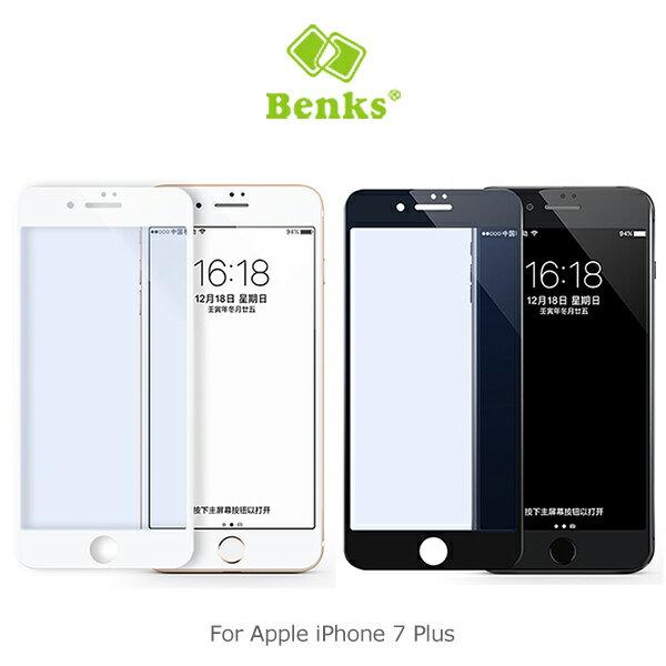 強尼拍賣~ Benks Apple iPhone 7 Plus 5.5 吋 XR 奈米 PET 保護貼 3D 滿版 抗藍光 防爆膜