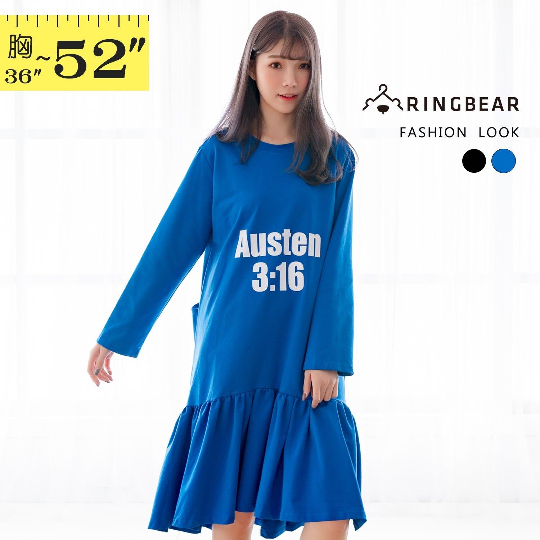 運動--休閒性感露背百褶裙寬鬆修身假兩件長袖長版連衣裙(黑.藍L-3L)-A384眼圈熊中大尺碼 1